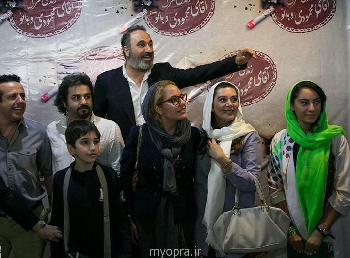 عکس های بازیگران اکران فیلم زندگی مشترک آقای محمودی و بانو