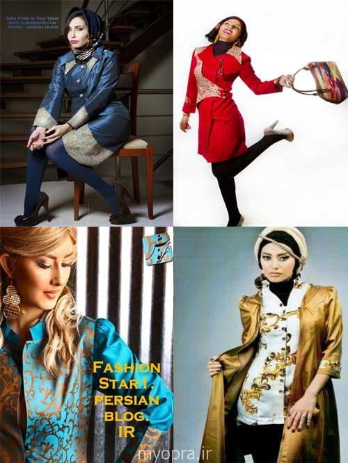 جدیدترین مدل های مانتو مجلسی ایرانی 94