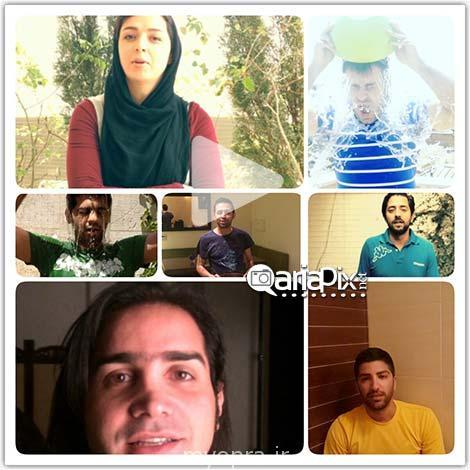 دانلود کلیپ چالش سطل آب یخ توسط بازیگران و خوانندگان ایرانی