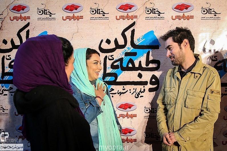 عکس های بازیگران ایرانی