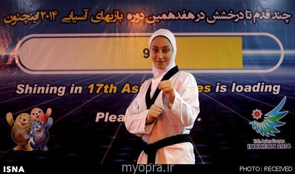 فاطمه روحانی کاراته بانوان