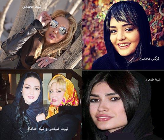 عکس های جدید بازیگران ایرانی زمستان 93 (http://www.oojal.rzb.ir/post/1519)