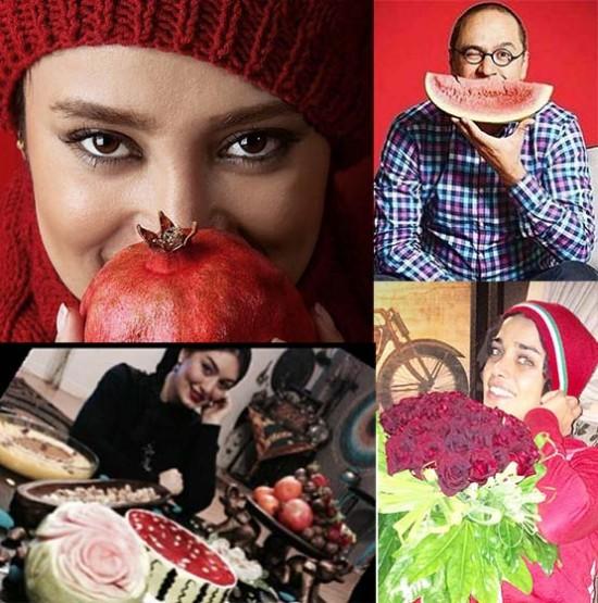 عکس های شب یلدای هنرمندان ایرانی