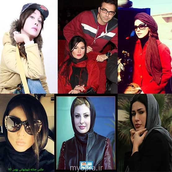 بازیگران ایرانی زن