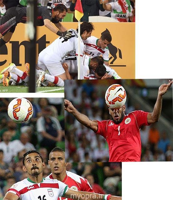 عکس های دیدنی از شکار لحظه ها ی بازی ایران جام آسیا (http://www.oojal.rzb.ir/post/1527)