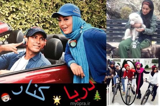 تک عکس های  دیدنی از بازیگران زن ایرانی دی ماه 93 (http://www.oojal.rzb.ir/post/1530)