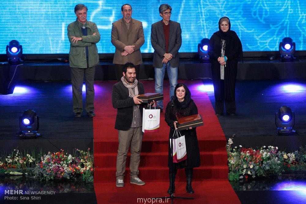 اختتامیه و اهدای سیمرغ بلورین به برندگان سی و سومین جشنواره بین المللی فیلم فجر