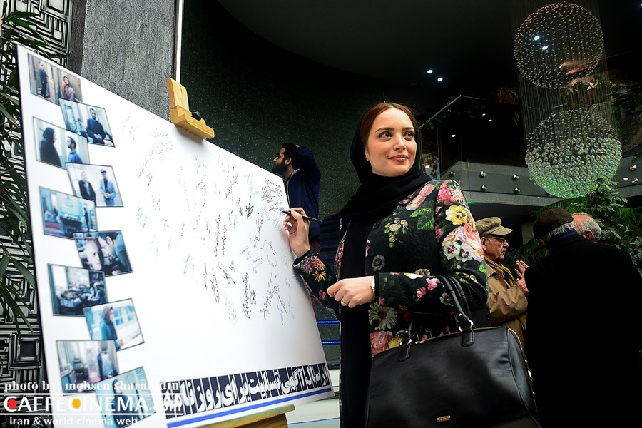 بازیگران مشهور سینما در افتتاحیه ارسال آگهی تسلیت  بازیگران مشهور سینما در افتتاحیه ارسال آگهی تسلیت
