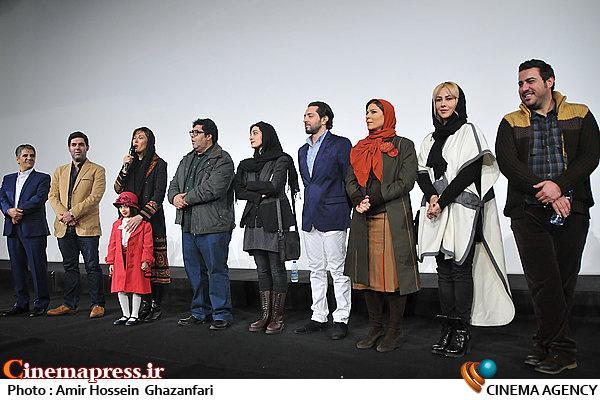 بازیگران فیلم عصر یخبندان در جشنواره فیلم فجر 93