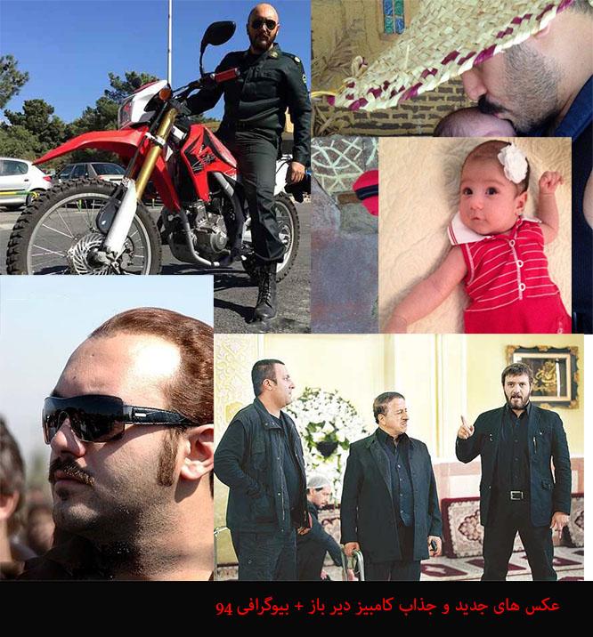 عکس های جدید و جذاب کامبیز دیر باز 94