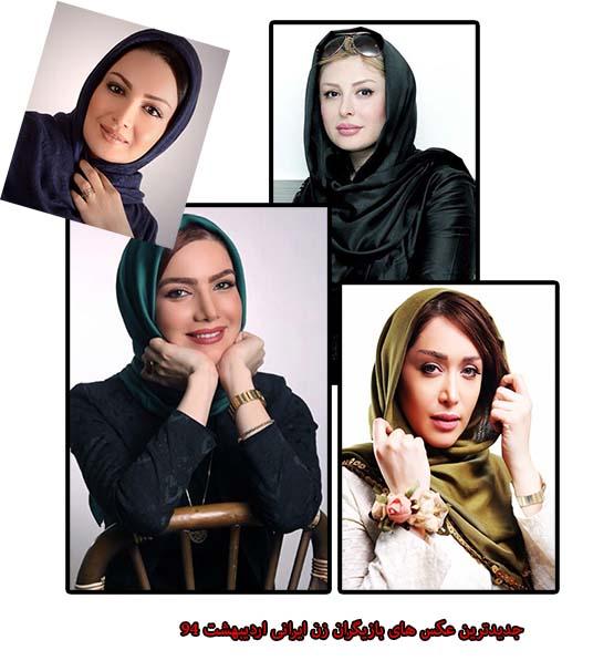 عکس ,هنرپیشه زن ,زن خوشگل,زن زیبا,زن خوشگل ایرانی ,هنرپیشه خوشگل ,زن ایرانی خوشگل,