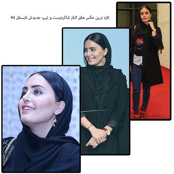 عکس ,عکس بازیگران زن ایرانی ,عکس بازیگران خوشگل ایرانی 94,