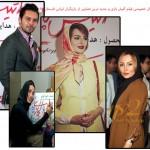 اکران فیلم آتیش بازی و عکس های جدید بازیگران تابستان ۹۴