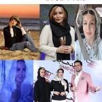 عکس های تازه بازیگران زن درسال ۹۴