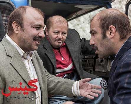 عکس های جالب رضا عطاران و محسن تنابنده در گینس