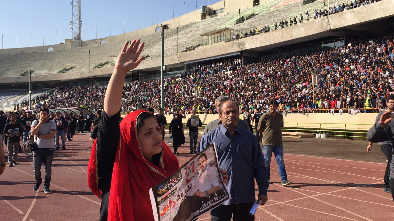 عکس مراسم تشیع پیکر هادی نوروزی در ورزشگاه آزادی (6)