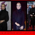 سحر قریشی در فرش قرمز جشنواره فجر ۹۴