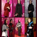 تیپ و لباس بازیگران در فرش قرمز جشنواره فجر بهمن ۹۴