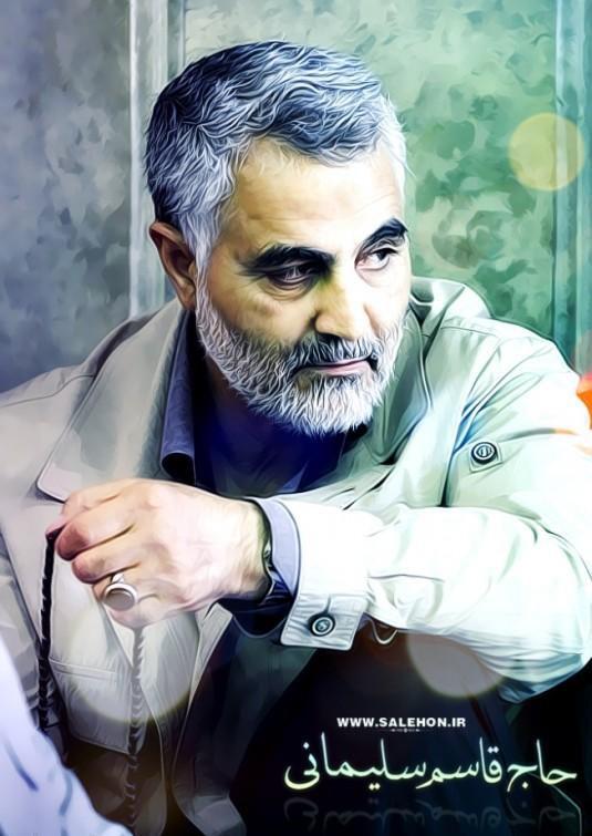 ژنرال قاسم سلیمانی قهرمان زنده ایرانیان