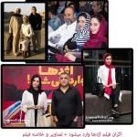 اکران اژدها وارد میشود + تصاویر و خلاصه فیلم
