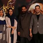 بازیگران در کنسرت علی زند وکیلی اردیبهشت ۹۵