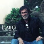 حبیب محبیان خواننده ایرانی در رامسر درگذشت