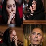 اشک های بازیگران در مراسم یاد بود عباس کیارستمی
