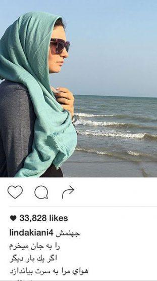 عکس های اینستاگرام بازیگران در مهر 95