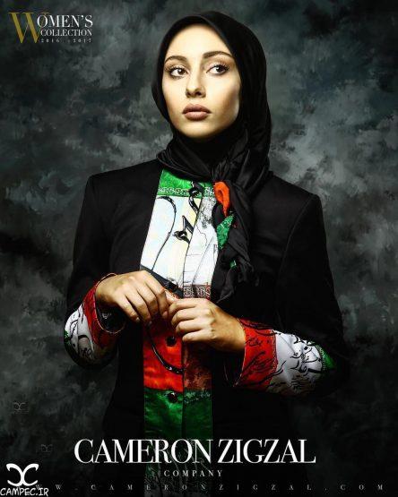 جدیدترین عکس ترلان پروانه مهر 95 + بیوگرافی