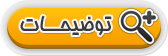 info_postsabet