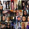 بازیگران مشهور ایرانی که تاکنون طلاق گرفته اند + تصاویر