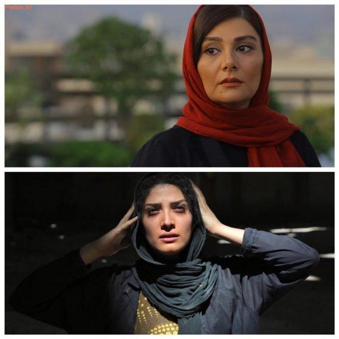 بازیگران ایرانی در بهمن 96