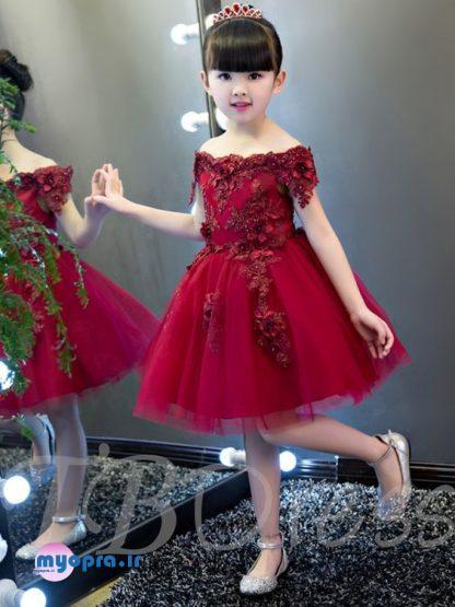 لباس شیک مجلسی دخترانه مدل 2018